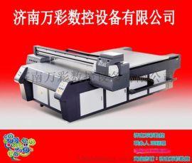 条码uv打印机 uv-1313 十大品牌