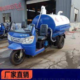 小型吸污车厂家直销农用三轮吸粪车