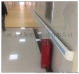 昊晟PVC防撞扶手@140医用走廊通道扶手厂家直销