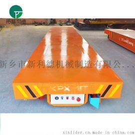 KPX蓄电池轨道平车钢厂冶炼行业用钢包转运轨道车