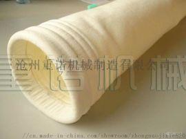 除尘布袋-骨架-气缸-脉冲阀-控制仪-沧州重诺