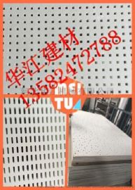 防潮用穿孔石膏板优惠促销价