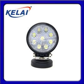 KELAI  HA1KLL7504 汽车灯LED 24W工作灯检修灯