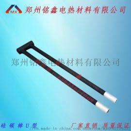 铭鑫厂家直销各种规格硅碳棒硅钼棒 高温炉电热元件U型碳化硅加热管