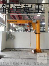 厂家定做悬臂吊180度旋转悬臂吊立柱式悬臂吊单梁起重悬臂吊
