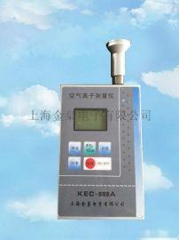 空气负离子检测仪 KEC-999A
