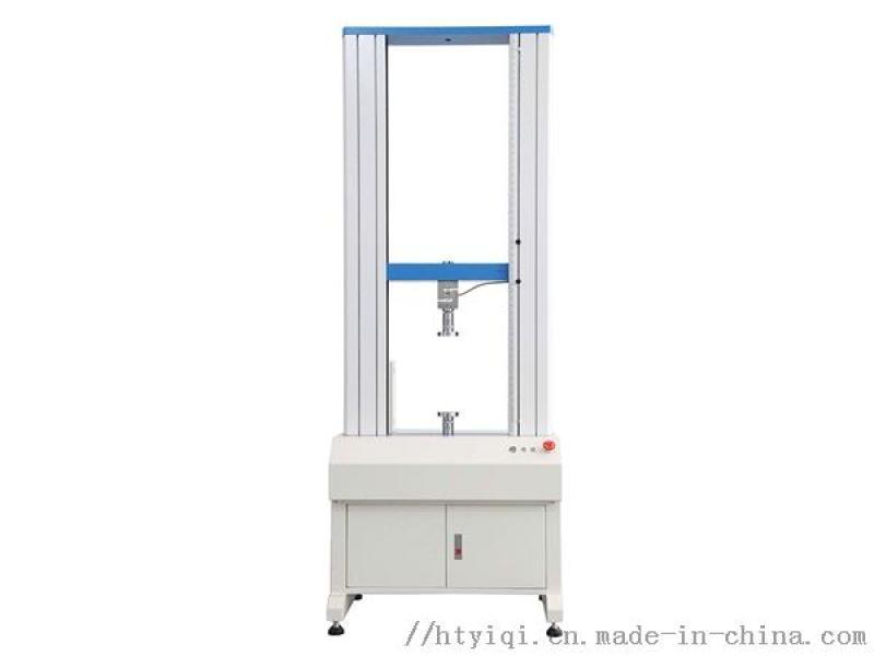 薄膜拉力試驗機HT-140SC