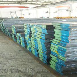 现货长期供应国产抚顺特钢FS136(4Cr13SiNiV)塑胶模具钢材 厂家价格