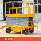 升降平臺廠家 多功能起重裝卸機械設備