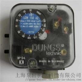 冬斯空气压力开关LGW150A2