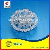 优质聚丙烯科斯特花环DN95/DN105花环填料