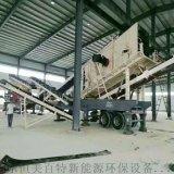 山东移动式建筑垃圾处理站|砂石骨料生产线