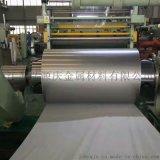不锈钢冷轧板304现货供应