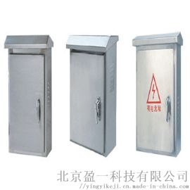 XL-21 型低压动力配电柜