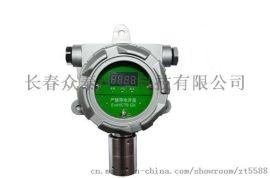 工业臭氧气体检测报警器