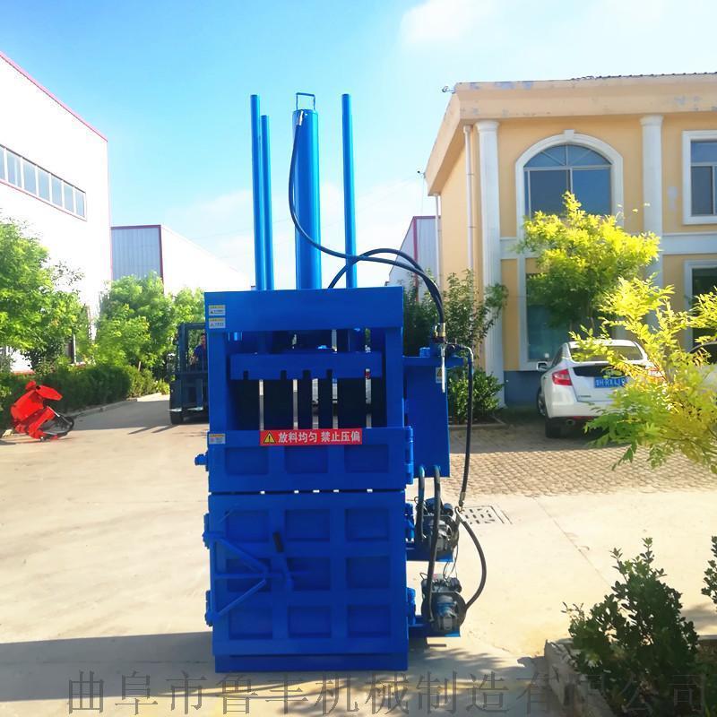 溫嶺服裝壓縮機廢塑料立式液壓打包機圖片