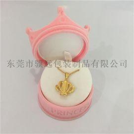 植绒首饰盒 饰品盒 戒指盒 吊坠盒 戒指盒