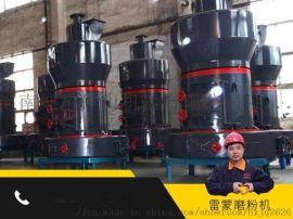 硅石磨粉机器多少钱LYJ73