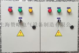供应4KW一控一排污泵控制箱