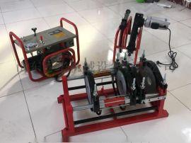 pe管热熔焊机 电熔焊接机 焊接机250-90