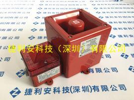IS-A105N/IS-L101L声光报警器