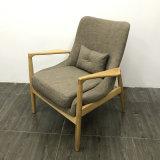 北欧实木休闲沙发椅子