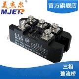 三相整流橋 MDS100A MDS100-16 電焊機整流橋 整流器模組