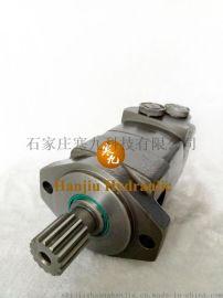 自走式番茄采收机配件 低速大扭矩BMS160 OMS160摆线液压油马达