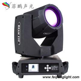 菲鹏声光FP-MB230 230W 7R摇头光束灯