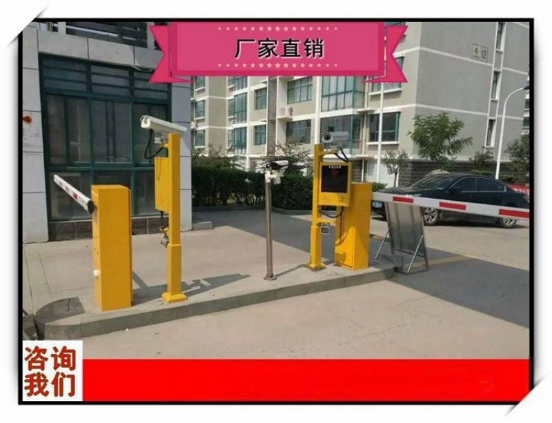 江苏公园道闸出厂价 停车场设备批发