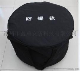 防爆毯防爆圍欄XD2參數價格