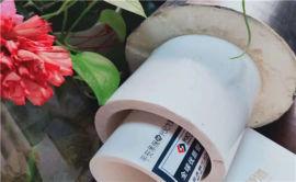 陕西榆林 PE-RT II型供热管 长期供应