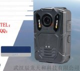 南京名都便携式记录仪-极光DSJ-X9