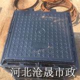 济宁铸铁井盖厂家——山东球墨铸铁井盖