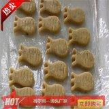 专业生产南瓜饼成型机 肉饼成型机 汉堡成型机