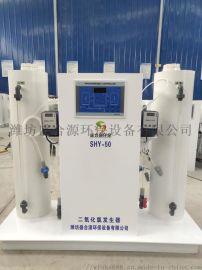 二氧化氯发生器全自动消毒剂投加器