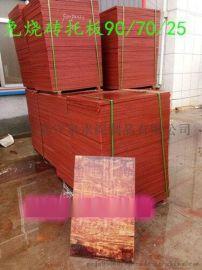 空心砖竹胶板价位|空心砖竹胶板托板厂家