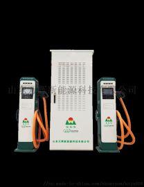 安徽汽车充电桩生产厂家万辉新能源