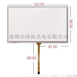 7寸电阻屏,常规现货,可用于安防,工业