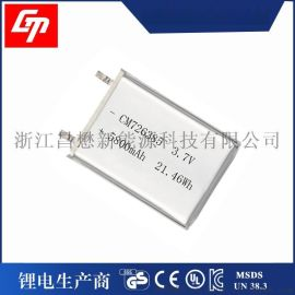 3.7V聚合物电池726385 5800mAh  充电宝 平板电脑