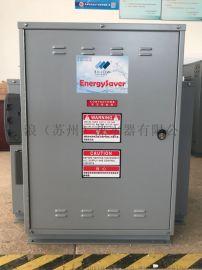 新精锐系列电锅炉12-180KW厂家供应不断