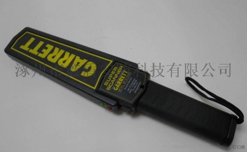 [鑫盾安防]008型手持金属探测器 1001型手持金属探测器XD3