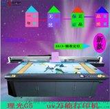 2030大型UV彩色喷绘机背景墙打印机