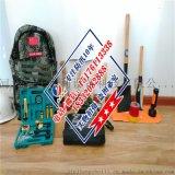 九江水利防汛应急组合工具包、组合工具包19件套