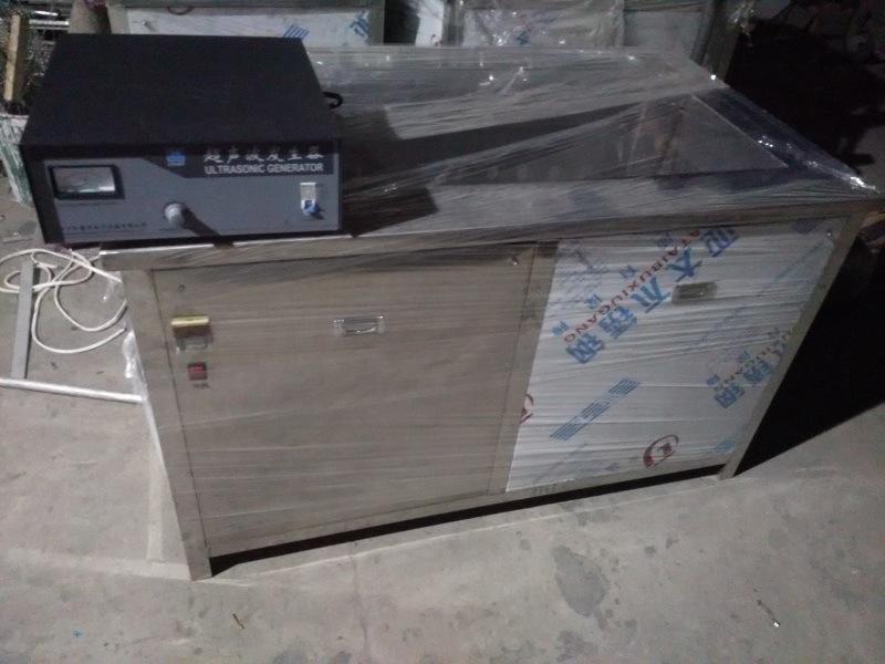 萬和牌五金件超聲波清洗機很棒