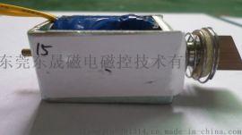 东晟直销电动抽屉电控锁 框架电磁铁生产厂家