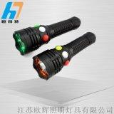 GAD105C/D多功能袖珍信号灯GAD105C/D肩挎式双按钮手电筒