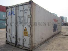 二手集装箱海运出口或做仓库等,冷冻箱出售