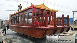供应20人坐景区电动画舫船 水库观光旅游船 仿古船 餐饮木船