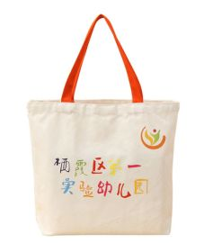 厂家定做手提袋文艺学生帆布袋定制logo